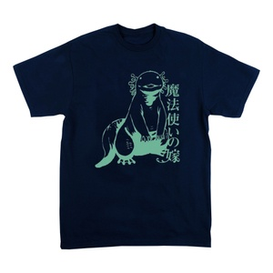 Ancient Magus Bride Blue T-shirt