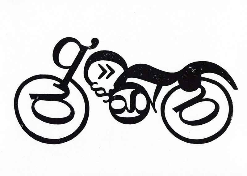 Type Bike: Baskerville