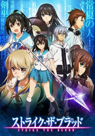 strike the blood anime en latino