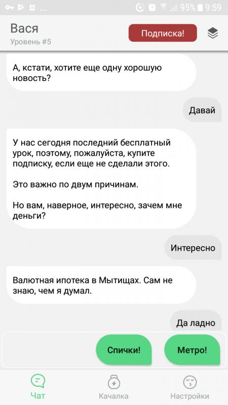 Screenshot_20180413-095938-450x800.png