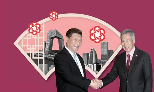 SG-China 30 years diplomatic relations