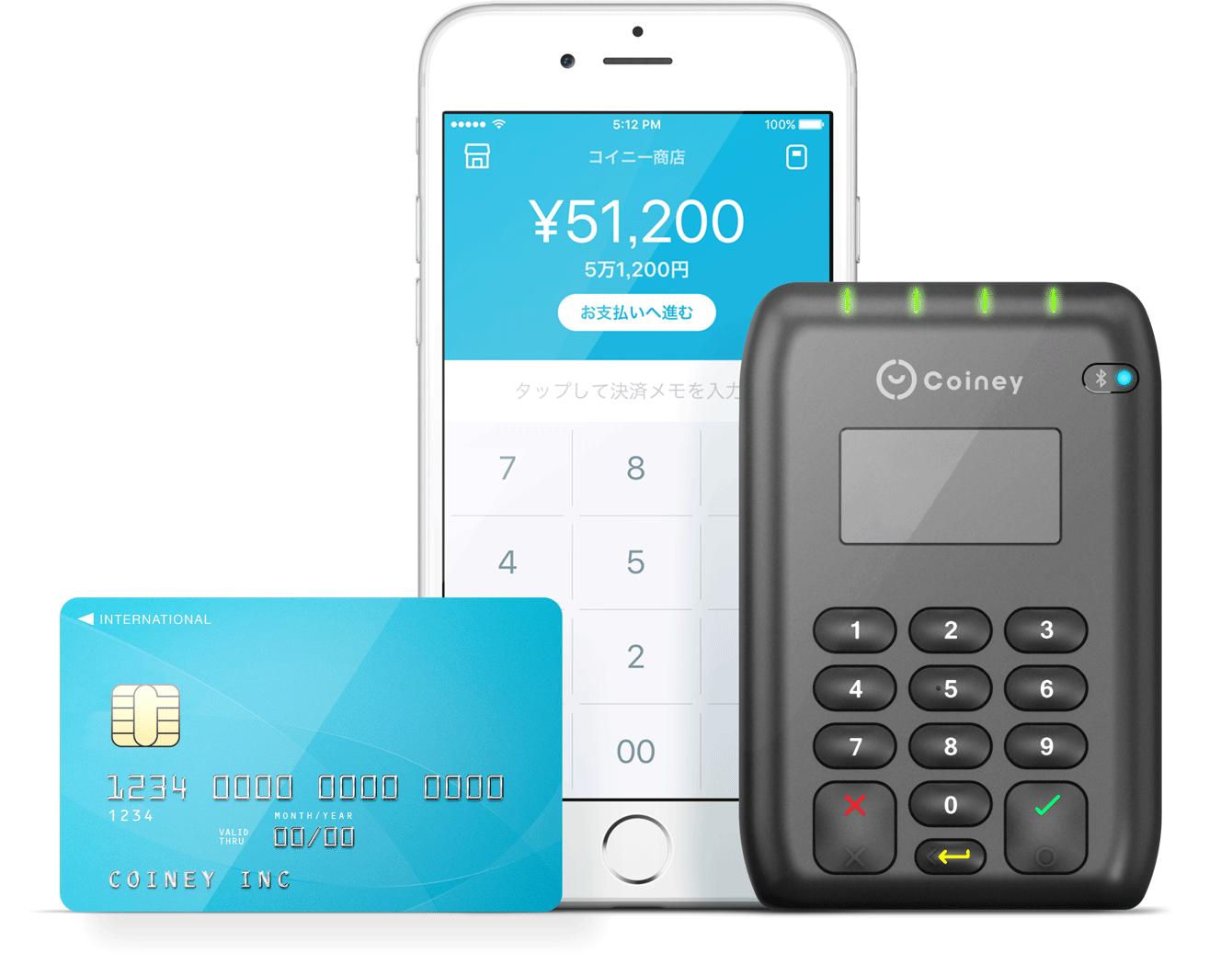Terminal card app