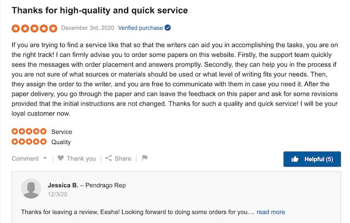 positive Pendrago reviews at Sitejabber