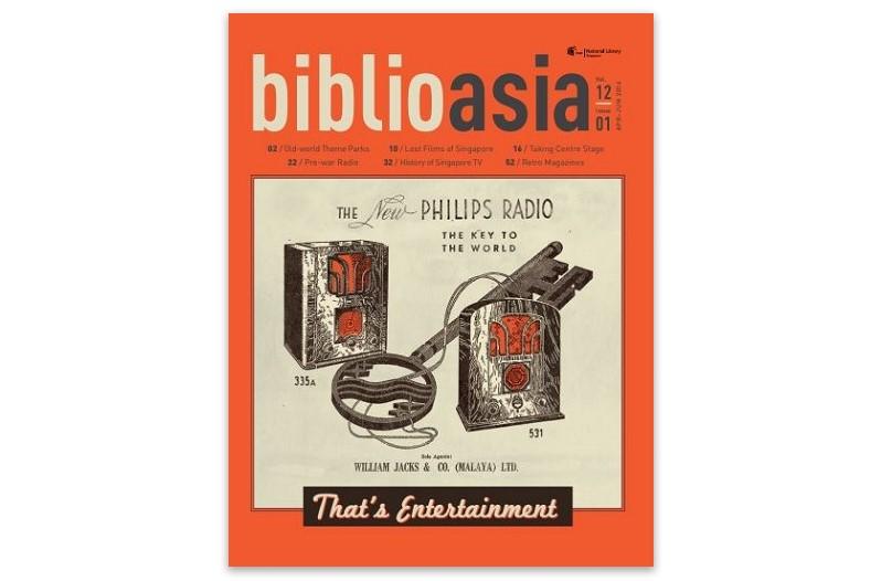 BiblioAsia 12-1 cover