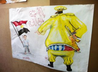 egypt-cartoon-002-320