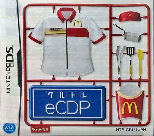 Coverart image of McDonald's eCDP nds