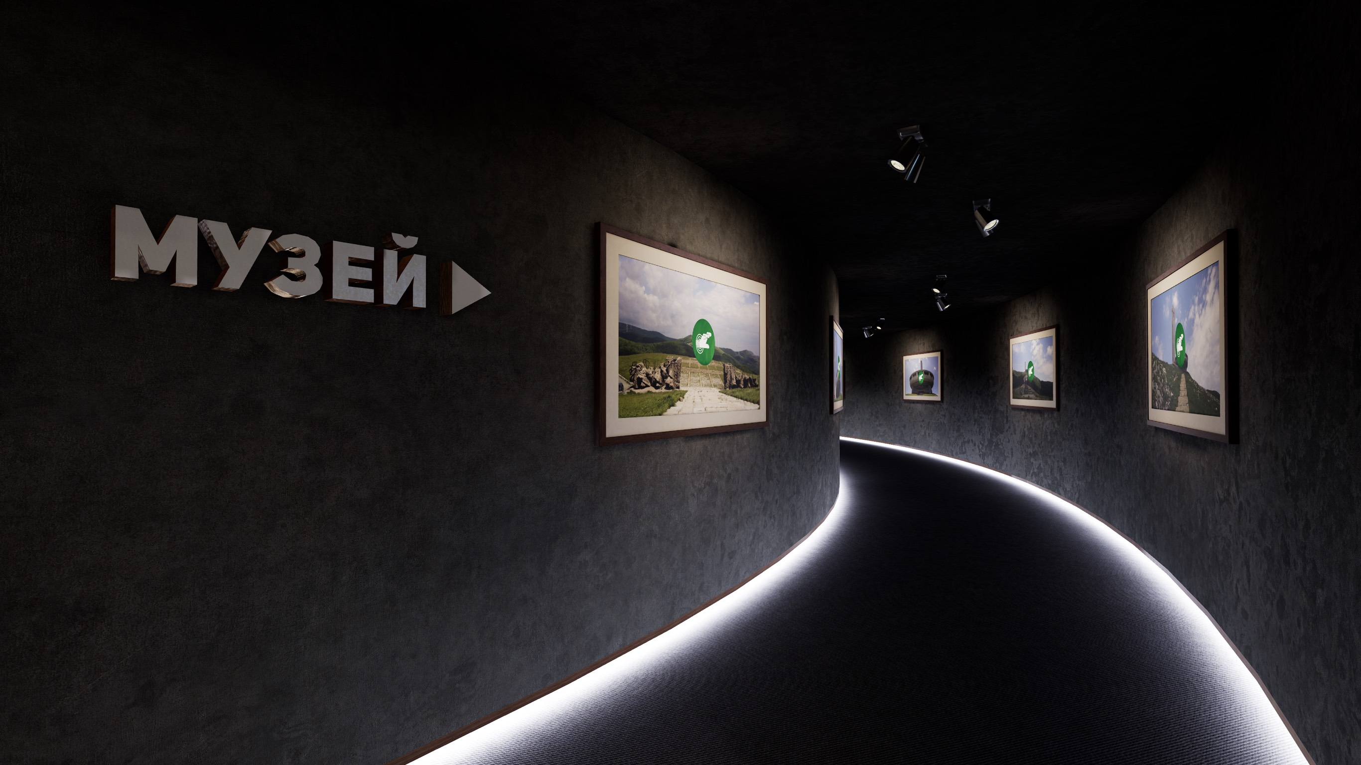 Buzludzha VR Dark Corridor Museum