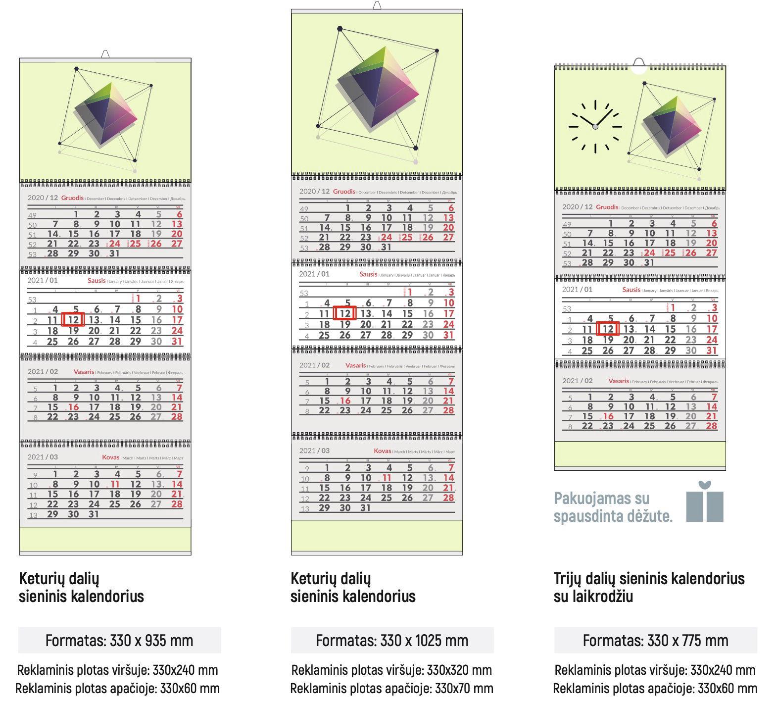 Sieniniai keturių dalių kalendoriai