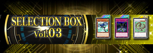 New Structure Deck EX: Dragunity Overdrive & Selection Box VOL.03 | YuGiOh! Duel Links Meta