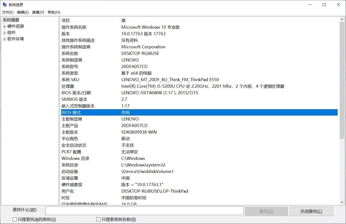 msinfo-Legacy-BIOS