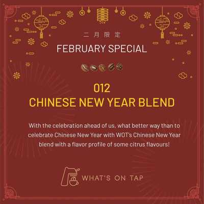 Celebrate Chinese New Year with WOT's limited edition Chinese New Year blend with a flavor profile of some citrus flavours! 🍊  A medium body with notes of plum, red apple and berries. Finished with lots of citrus notes in aroma and flavor, orange and mandarin orange. A symbol of the bright good Chinese New Year fortune.   The full flavour of this limited release blend comes through most prominently in black coffee.  Perfect Chinese New Year gift! Available as whole beans and drip bag coffee. May the Year of the Ox bring you good luck and good fortune! 🐂🧧  • • •  #whatsontapkl #plazamontkiara #montkiara #montkiaracafe #specialtycoffee #specialtycoffeeassociation #coffeetime #coffeeculture #coffeemovement #coffeeaddict #cafehopkl #cafekl #malaysiancafes #klcoffeespots #eatdrinkkl #timeoutkl #cafefolomemalaysia #chinesenewyearspecial #cny #cnyblend #coffeebeans #dripbag