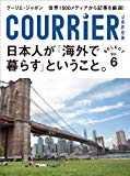 クーリエ・ジャポン セレクト Vol.06 日本人が「海外で暮らす」ということ。 (COURRiER JAPON SELECT)
