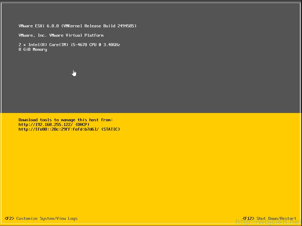ESXi 6.0 installation - 14