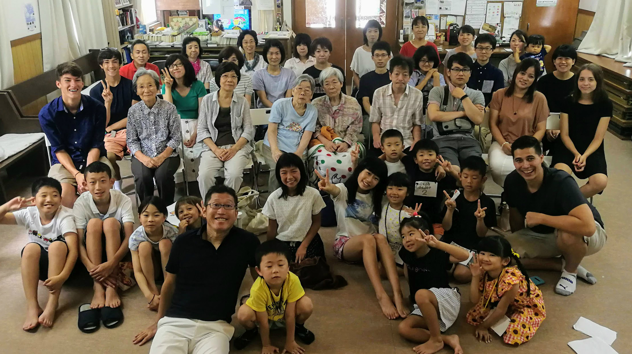 Group Photo in Shingu