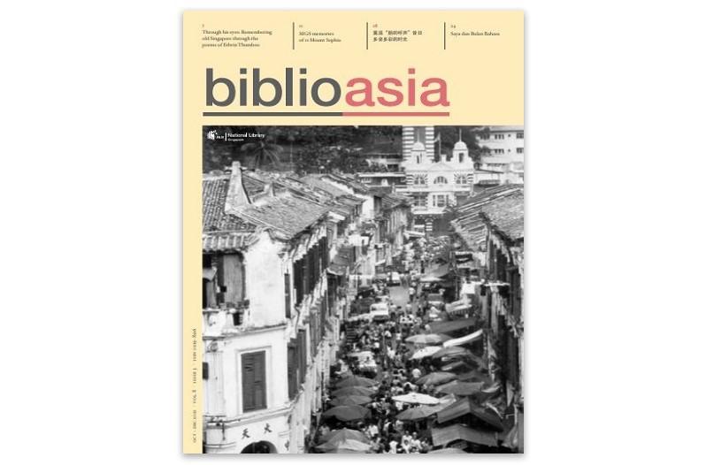 BiblioAsia 8-3 cover