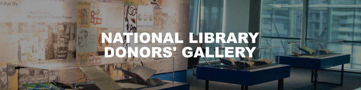 A title card labelled National Library Donors' Gallery.