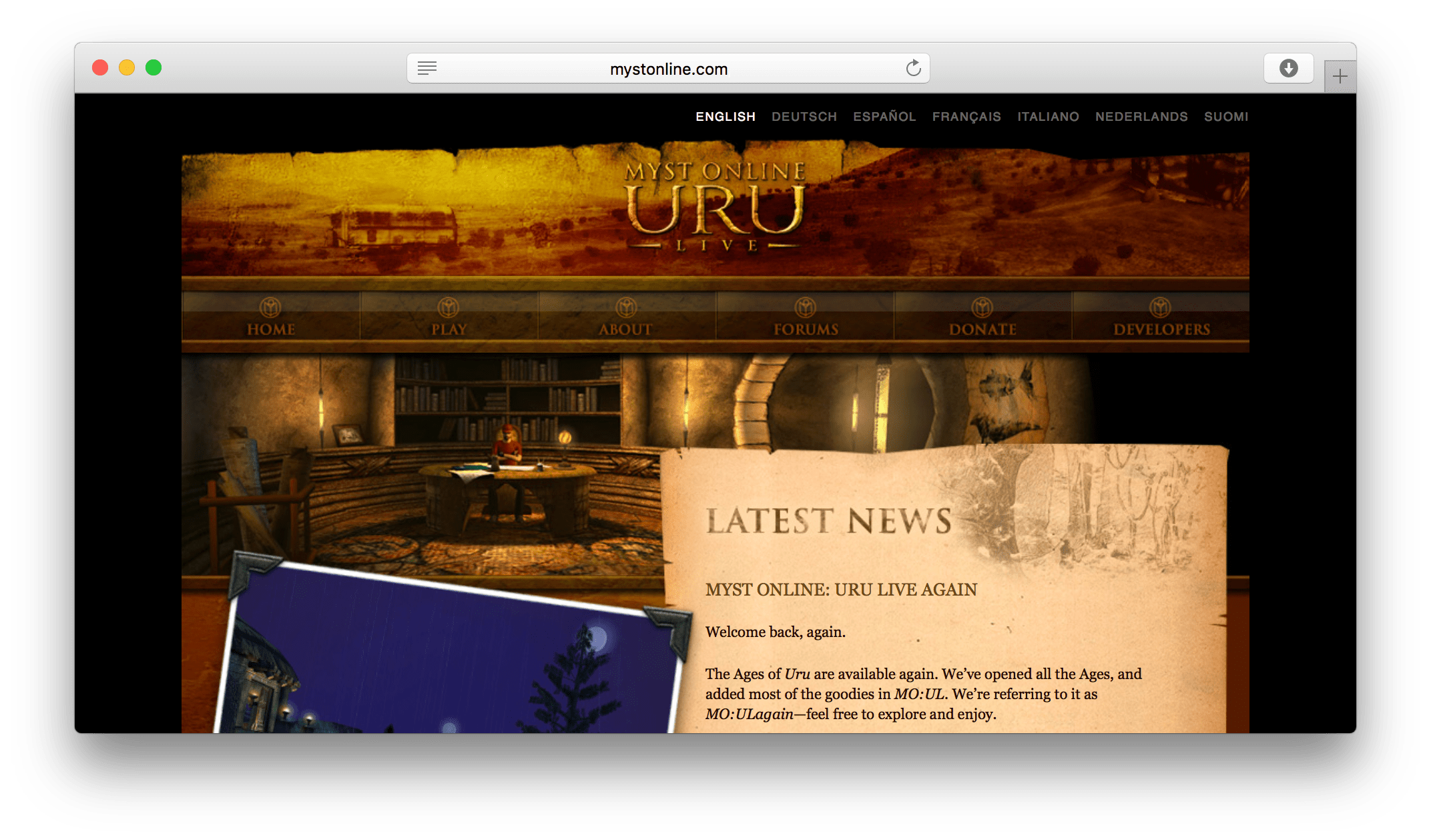 Myst Online website screenshot