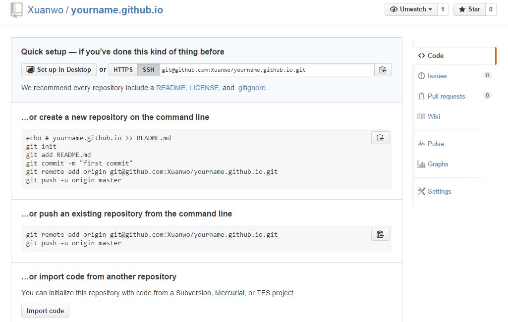 新代码库的界面
