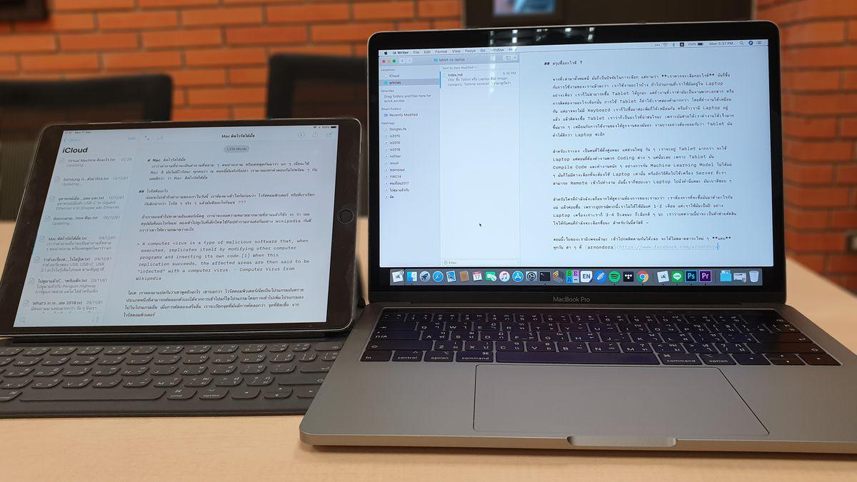 ซื้อ Tablet หรือ Laptop ดีนะ