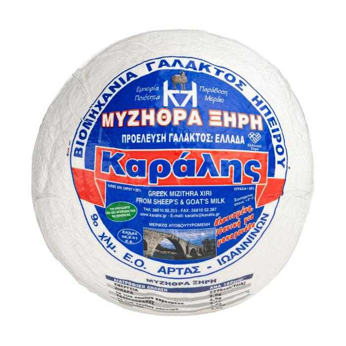mizithra-dry-1kg-karalis