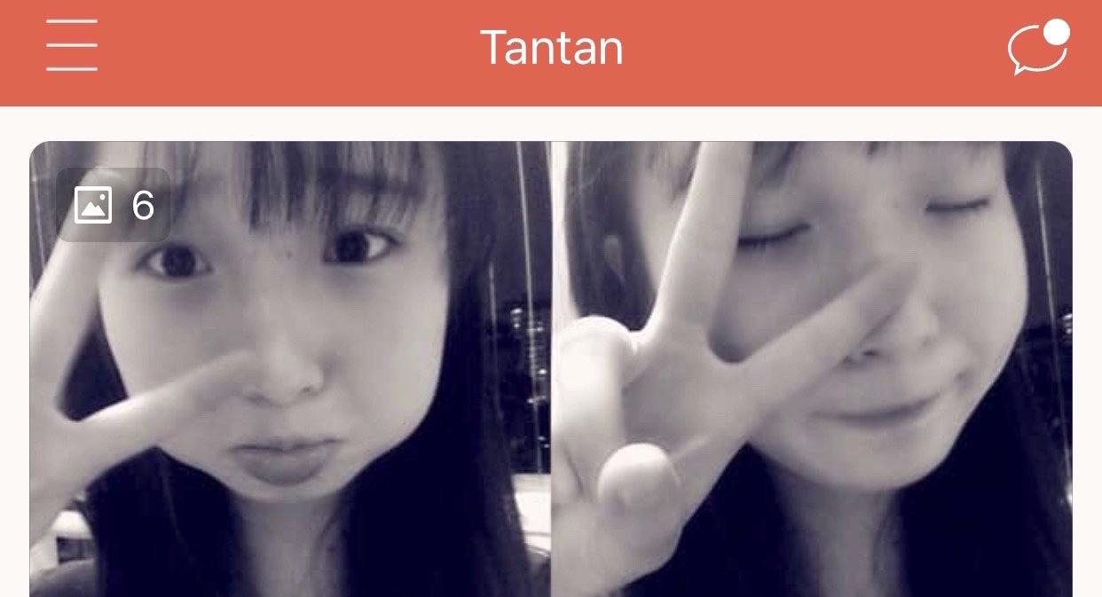 Tantan Responds - Promises Encryption
