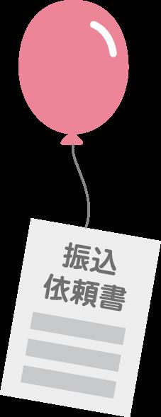 Payge baloon pink
