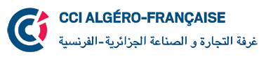 Logo CCIAF
