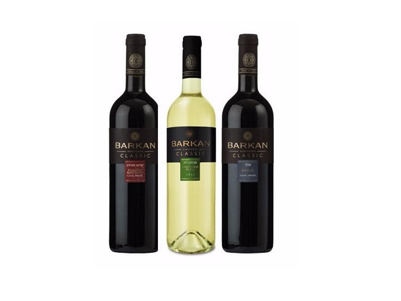Barkan Classic Cabernet Sauvignon/Sauvignon Blanc/Merlot (750ml)