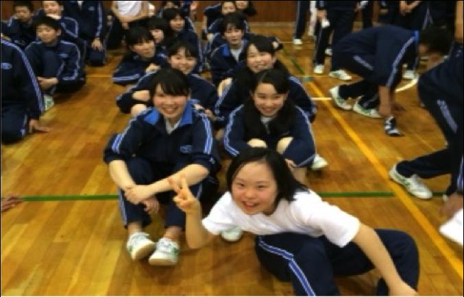 trisomy-21-yuuki-school