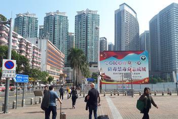 BlockDox team in Shenzhen
