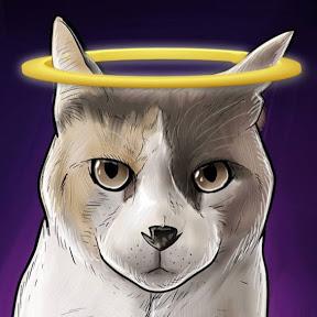 Creationist Cat