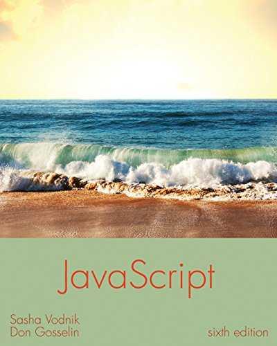 JavaScript Textbook