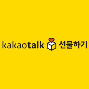 Logo of Kakaotalk Gift