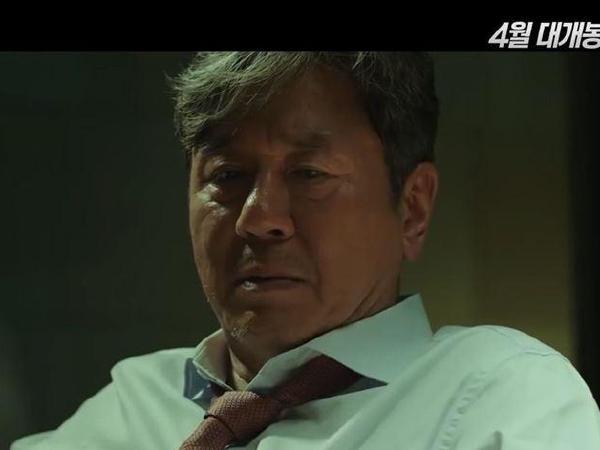 최민식 주연 '특별시민', 워싱턴 28일 개봉