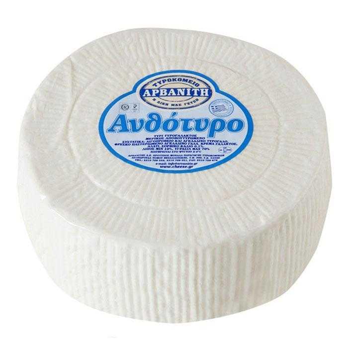 anthotyro-2kg-arvanitis
