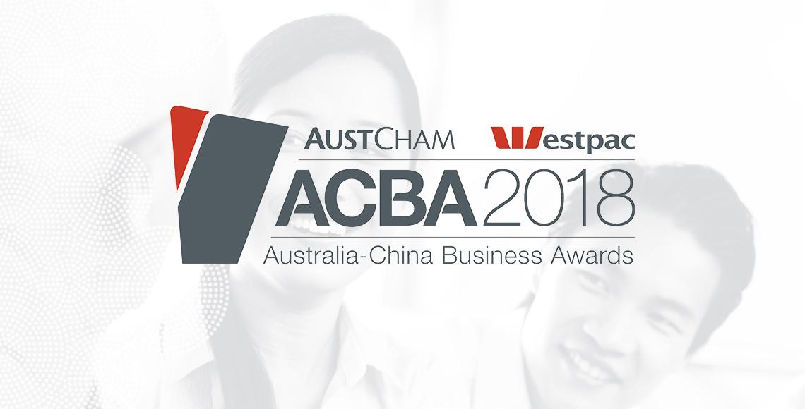 Austcham Australia-China Business Awards