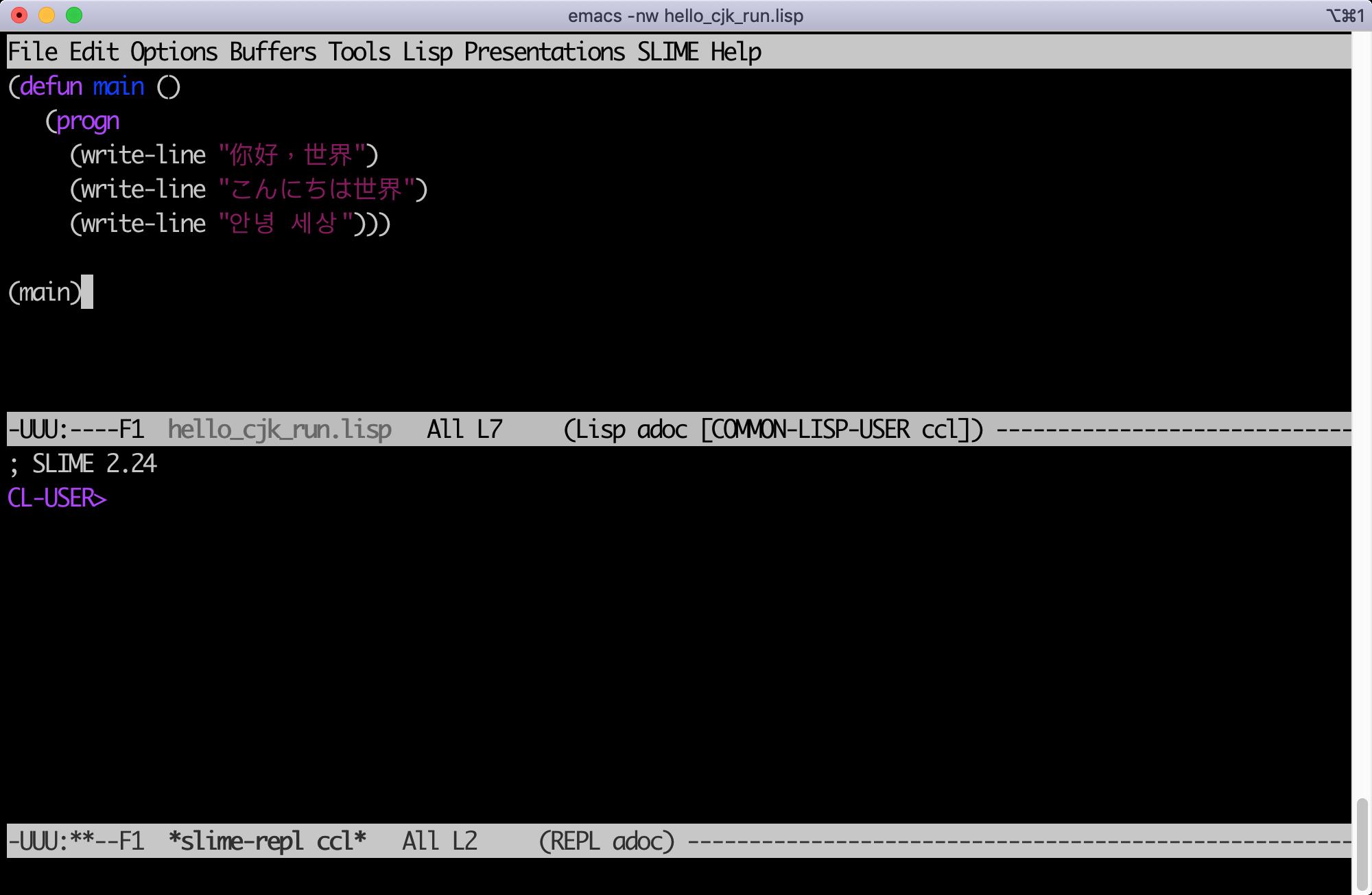 使用 Emacs 的 SLIME 模式