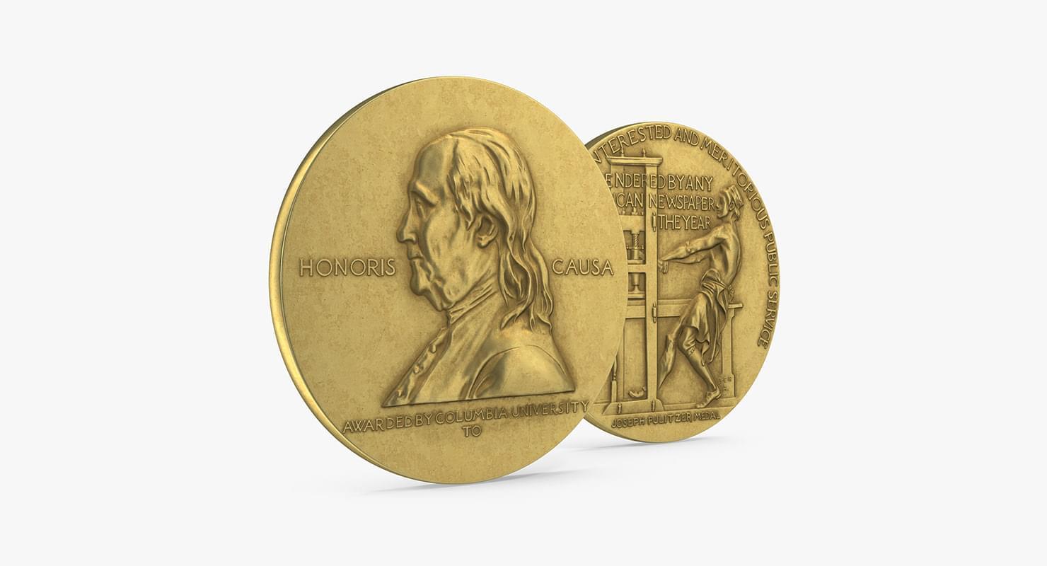 Пулитцеровская премия, Источник: turbosquid.com