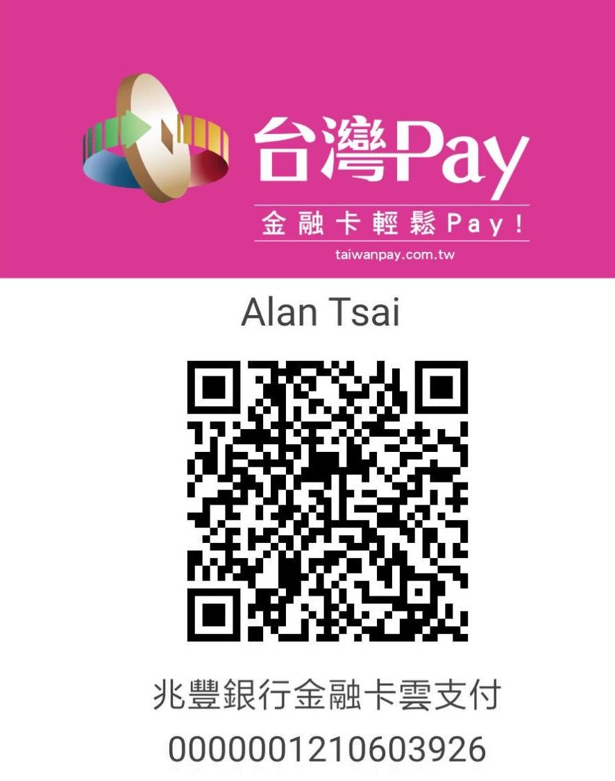 台灣 Pay QR Code