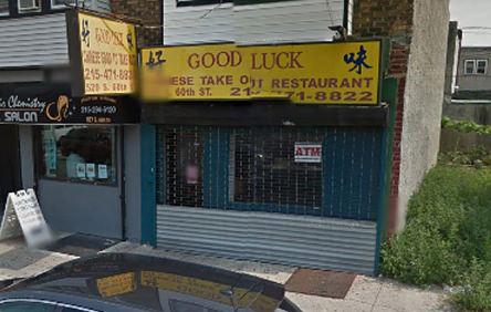 GoodLuckRestaurant.jpg