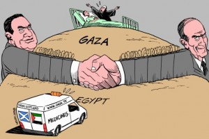 How Egypt Prolonged the Gaza War