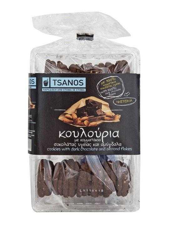Koulouria with dark chocolate and almonds - 300g