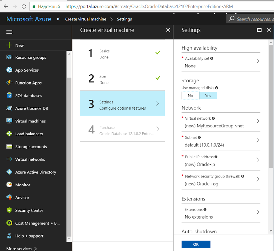Confirm the settings on Azure