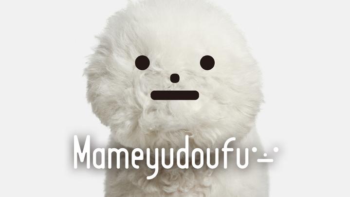 Mameyudoufu