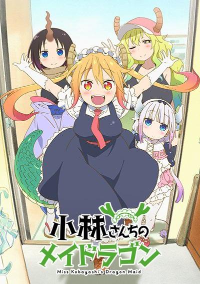 kobayashi-san chi no maid dragon anime en latino
