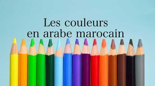 Les couleurs en arabe marocain
