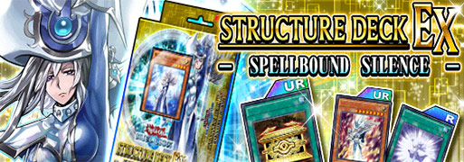 Review: Spellbound Silence | Duel Links Meta