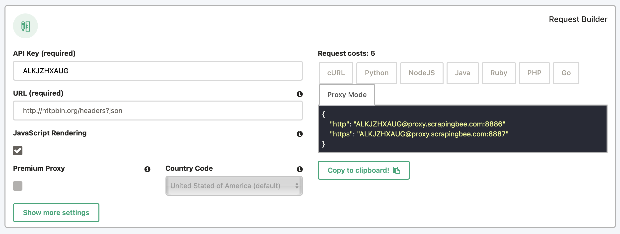 Request builder is available for proxy mode.