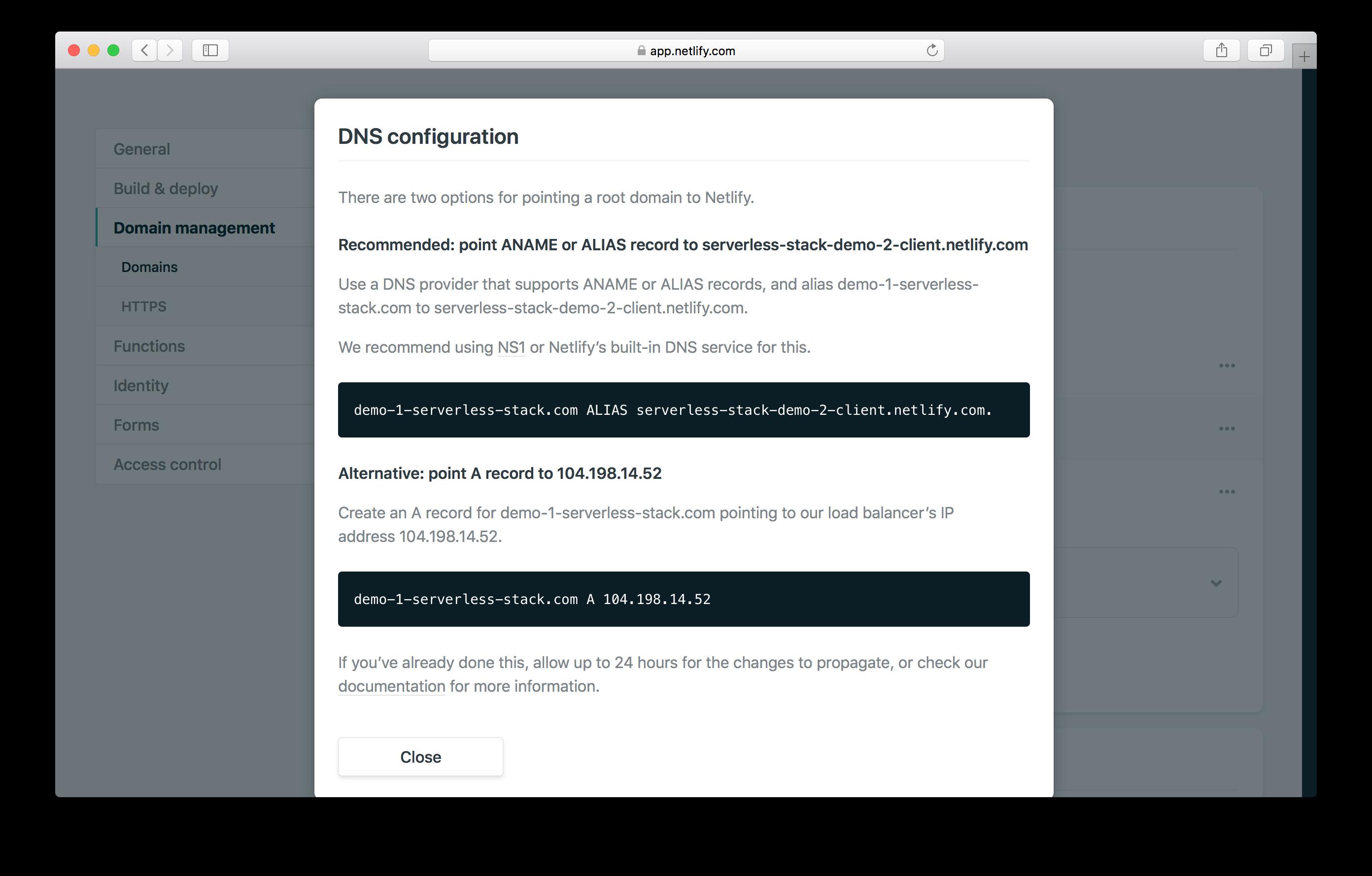 DNS 구성 대와 화면
