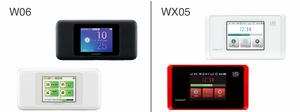 W06とWX05のデザイン比較
